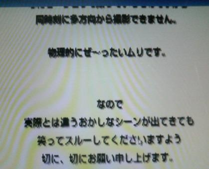20071109_K4GP_DVD_3.jpg
