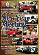 JCCA_NYM2011.jpg