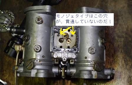 20120104_81_40MF10_83L_83_83_83uOH1_2D2.jpg