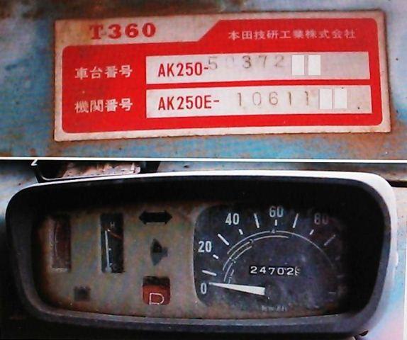 20121229__AK250__94_AA_96_D8_82_B3_82_F1_83_7C_83_936.JPG