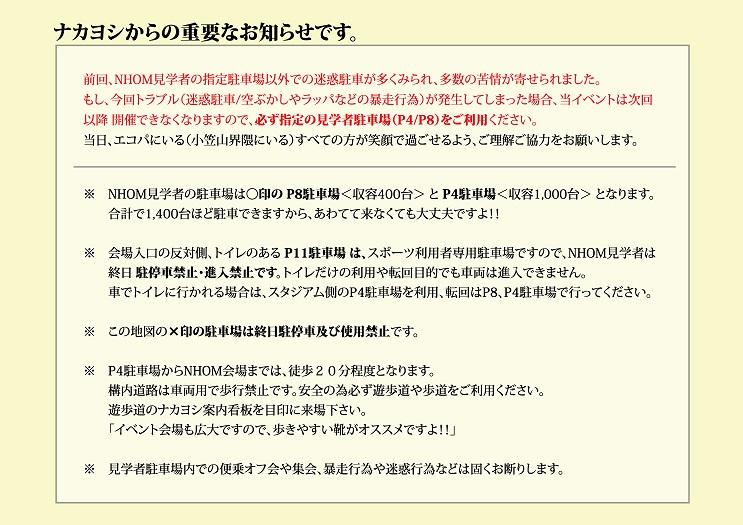 13a_visitor_o_21.jpg