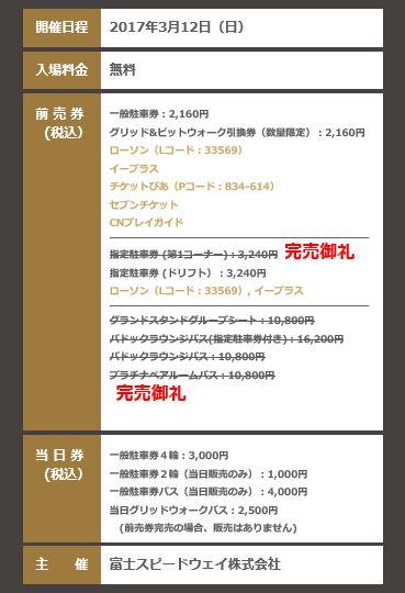 FISCO50th_3.JPG