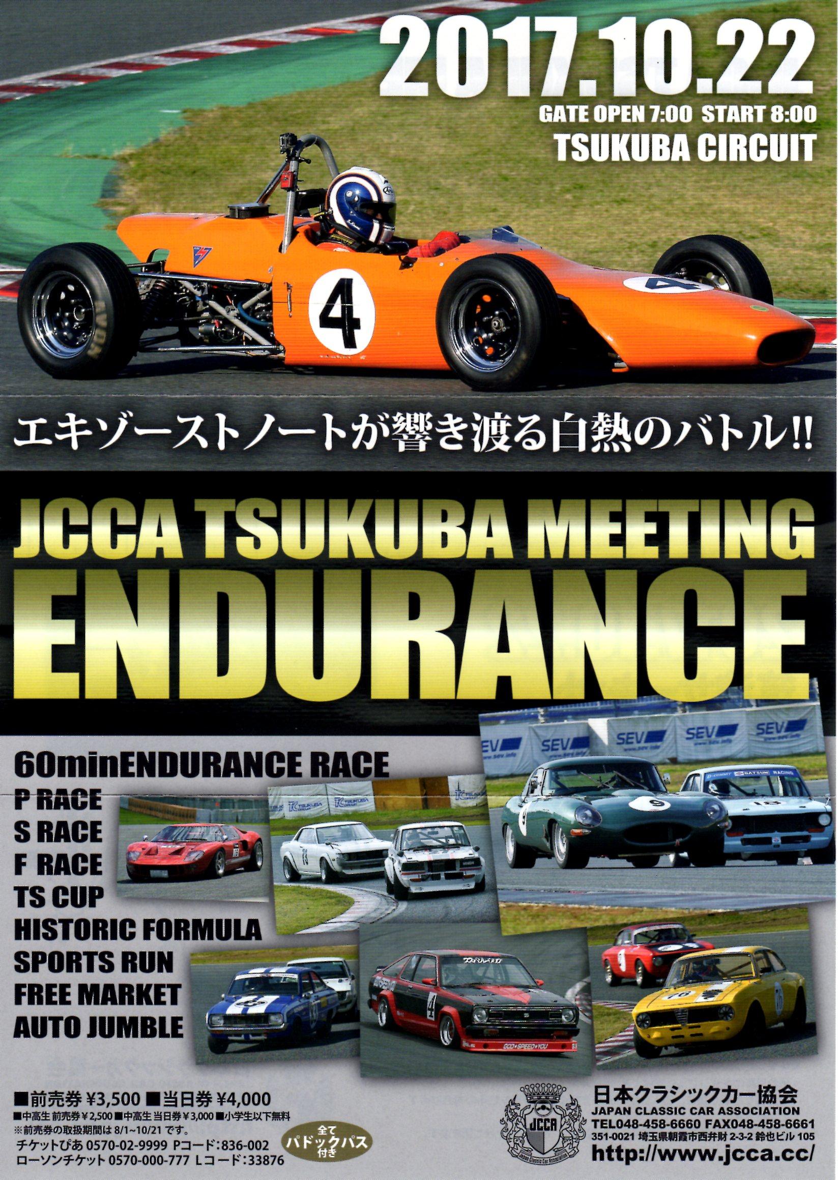 20171022_JCCA_92_7D_94g085.jpg