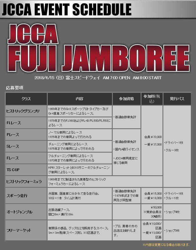 JCCA_95x_8Em2018_1.JPG
